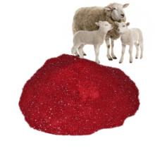 2016 Fournisseur fiable Vitamine B12 Additifs pour aliments des animaux