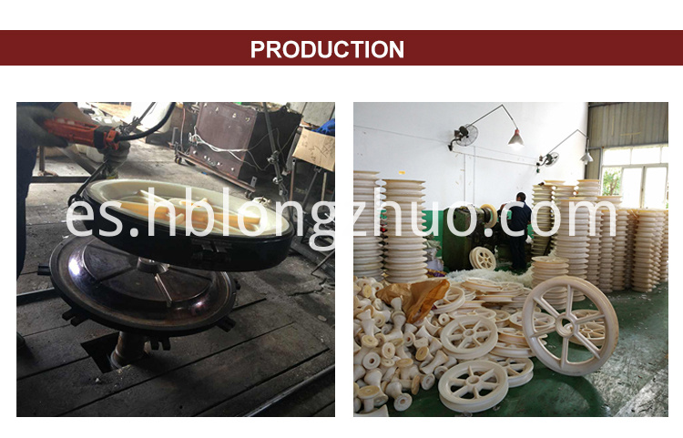 CABLE PULLEY PRODUCTION