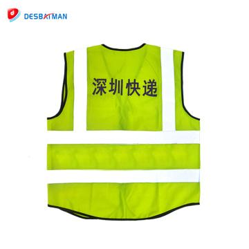 Gilet réfléchissant de sécurité routière de sécurité de haute qualité avec la poche d'identification