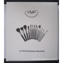 Professional Makeup Brush Set 188A4116