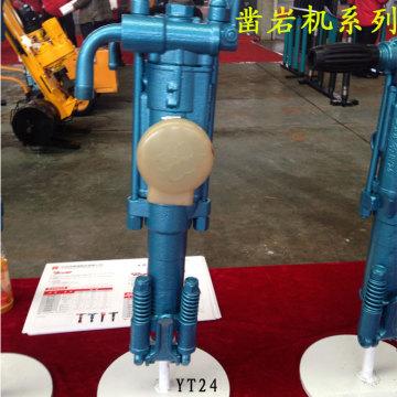 Air Leg Rock Drill Machine Jack Hammer