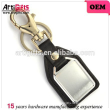 2016 High quality metal keyring leather
