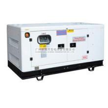 Generador Diesel Kusing K30600 50Hz silencioso
