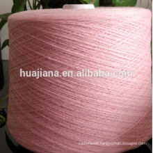 Inner Mongolia machine knitting cachemire yarn