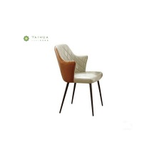 Metal Frame Dining Chair with PU Cushion