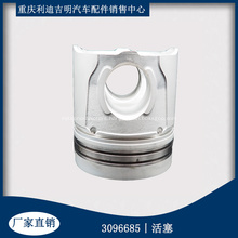 Electric Generator fuel Engine Assembly k19 Piston 3096685