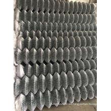 Valla de malla de enlace de cadena galvanizada sumergida caliente