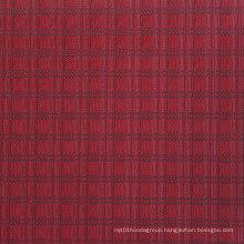 Oxford Double Tone Square Nylon Fabric