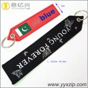 Promotional design nyckelring broderad logotyp tag nyckelring