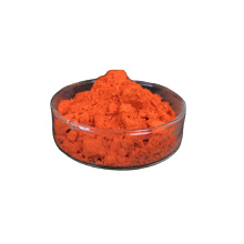 Natural Extract FOOD ADDITIVES Lutein Zeaxanthin Powder