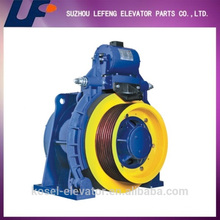 vvvf elevator traction machine, gearless traction machine for elevator, elevator traction machine factory