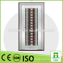newest design mexican low price stainless steel security doors for house