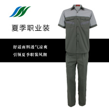 Sommararbete Uniform for Man