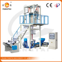 (CE) PE Blowing Film Machine