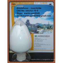Эффективный, неоникотиноидный инсектицид, Dinotefuran 20% SP, CAS No.165252-70-0