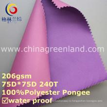 ПВХ полиэстер Pongee экологической ткани покрытия для текстильной одежды (GLLML257)