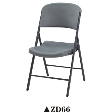Plastic Leisure Chair/Rental Chair/Hotel Chair