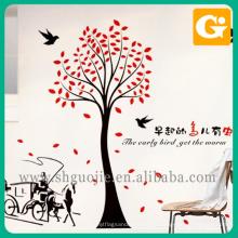 Impresión de papel decorativo de la etiqueta engomada de pared del diseño personalizado