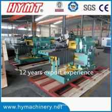 BY60125C máquina hidráulica do Shaping da forma / máquina shaper hydrualic