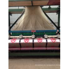 Jacquard Rapier loom(ga747t)
