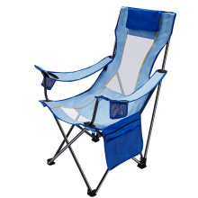 Folding HIGH SEAT SLING CHAIR with Cup Holder