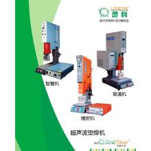Máquina de soldadura ultrasónica de plástico con 15k y 20k