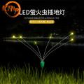 LED Luminous Firefly Lawn Lights