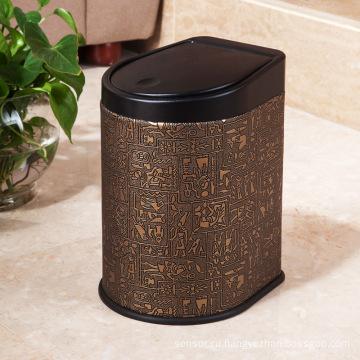 Египетский дизайн Кожаный пресс Мусорный ящик (H-3LA)