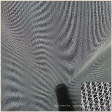Тюль микро-простая сетка ткань для платья вышивка