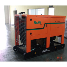 Bf-C40W Baifa Cummins Series Weatherproof Soundproof Diesel Genset