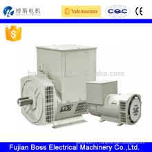 50HZ 3phase single bearing stamford generators 50 KVA