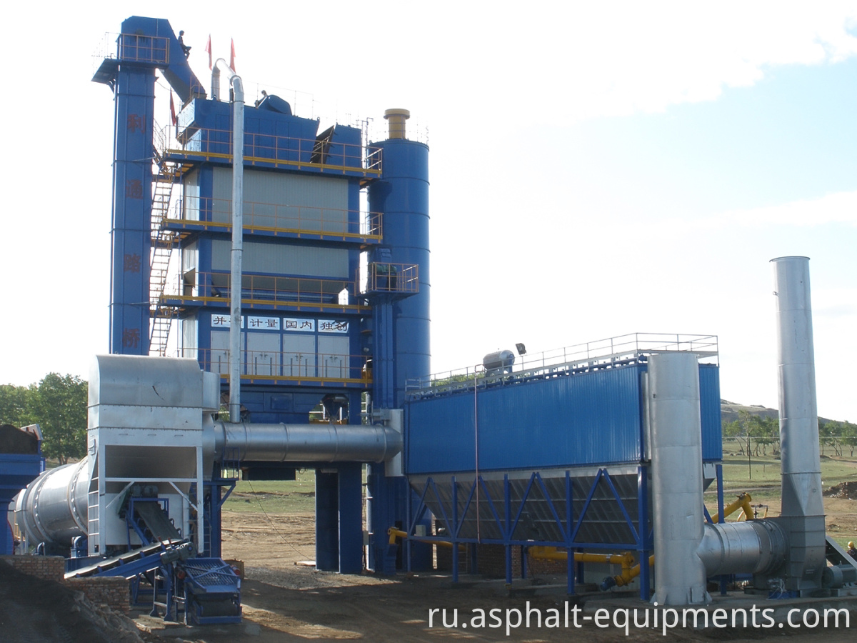 Batch asphalt mixing plants