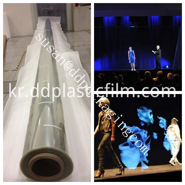 hologram projection film