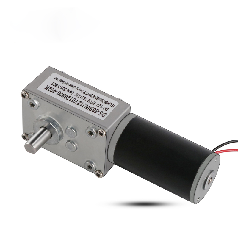58mm dc worm gear motor