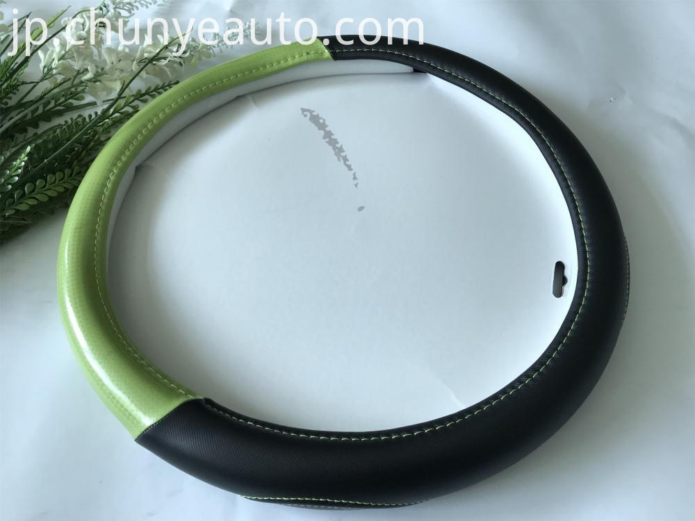 bright steering wheel cover