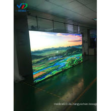 PH2.5 Indoor Fixed LED-Anzeige