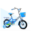 Small bicycles with cheaper price for boy