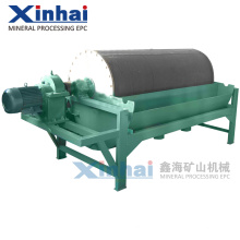 Permanent Fine Ore Dry Drum Magnetic Separator Machine , Mineral Equipment Group Introduction