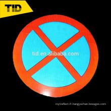 Échantillons gratuits Vente chaude Top Qualité Meilleur Prix Singapour Panneau de signalisation de circulation réfléchie