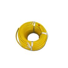 Коаксиальный кабель из негорючего материала с утечками