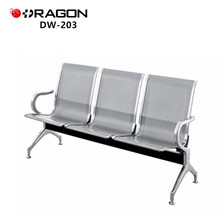 DW-203 Airport relax chaise d'attente banc