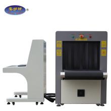 scanner de véhicule x ray