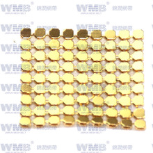 Decorative Mesh (With Golden Color)