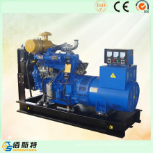 Electric 50kw62kVA Motor Power Diesel Gerando em baixo ruído