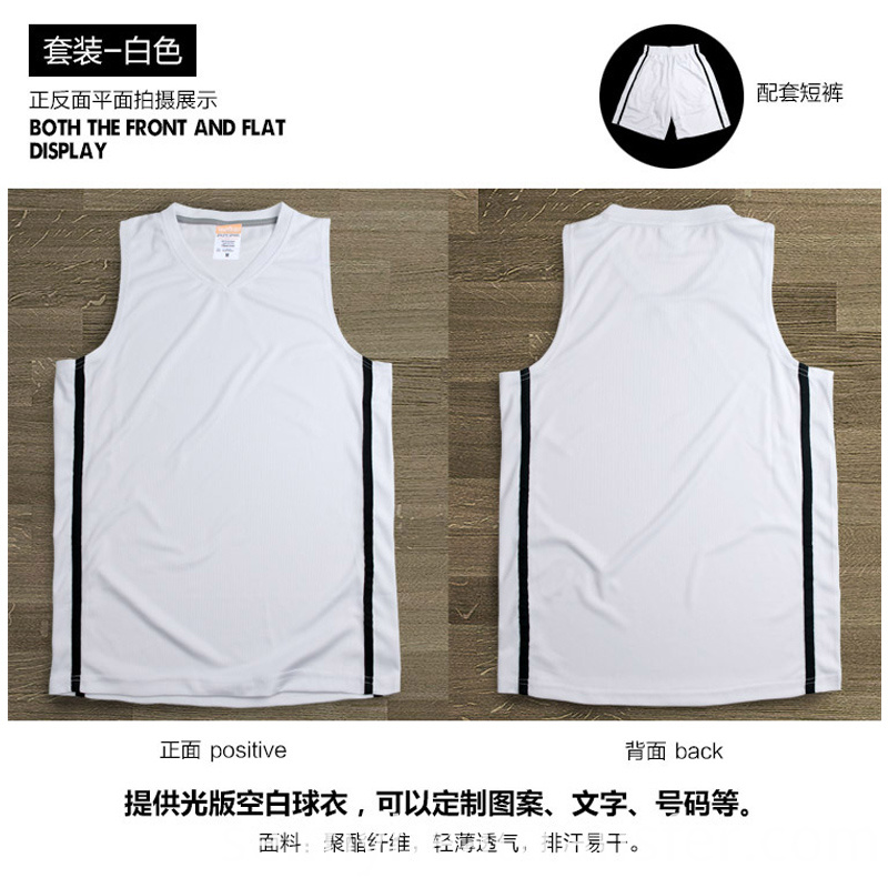 Custom basketball clothing