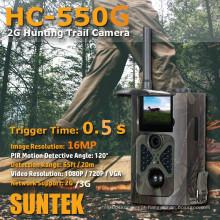 Câmera scouting de 3G MMS, preço de fábrica chinês. MMS SMS SMTP,