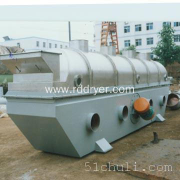 Vibro Fluidized Bed Dryer Equipment