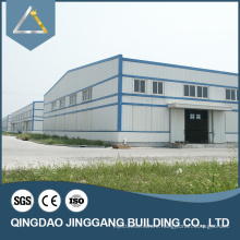 H Type Prefab China Steel Structure Plant Layout