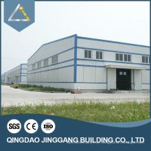 Fábrica Fábrica Fábrica Fábrica de Aço