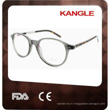 montures de lunettes de mode design italien